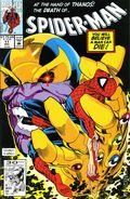 Spider-Man (1990) 17