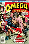 Omega The Unknown (1976) 6