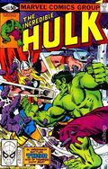 Incredible Hulk (1962-1999 1st Series) 255