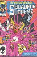 Squadron Supreme (1985 1st Series) 1