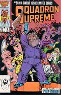 Squadron Supreme (1985 1st Series) 9