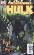 Incredible Hulk (1999 2nd Series) 88