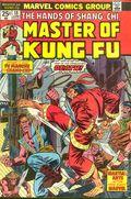 Master of Kung Fu (1974) 18