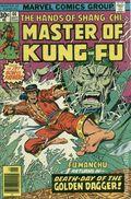 Master of Kung Fu (1974) 44