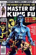 Master of Kung Fu (1974) 51