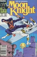 Moon Knight (1985 2nd Series) Fist of Khonshu 5