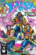 Uncanny X-Men (1963 1st Series) 282