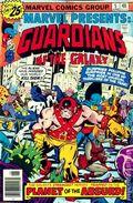 Marvel Presents (1975 Marvel) 5
