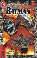 Detective Comics (1937 1st Series) 696
