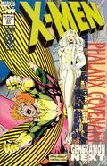 X-Men (1991 1st Series) 37A