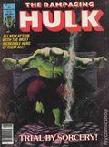 Rampaging Hulk (1977 Magazine) 4