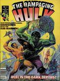 Rampaging Hulk (1977 Magazine) 6