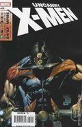 Uncanny X-Men (1963 1st Series) 476