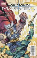 Captain Marvel (2002 5th Series Marvel) 7