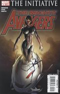 Mighty Avengers (2007) 2