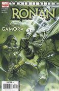 Annihilation Ronan (2006) 3