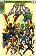 Marvel Legacy 1970s Handbook (2006) 1