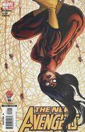 New Avengers (2005 1st Series) 15