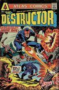 Destructor (1975) 4