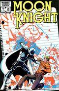 Moon Knight (1980 1st Series) 26