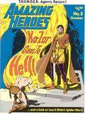 Amazing Heroes (1981) 5