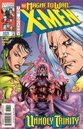 Uncanny X-Men (1963 1st Series) 367