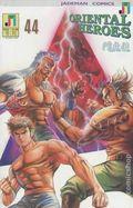 Oriental Heroes (1988) 44