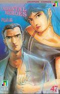 Oriental Heroes (1988) 47