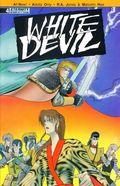 White Devil (1990) 4