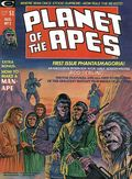 Planet of the Apes (1974 Marvel) Magazine 1