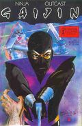 Gaijin (1987 Matrix) 1