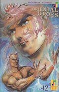 Oriental Heroes (1988) 42