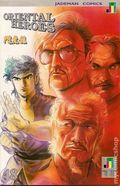 Oriental Heroes (1988) 48