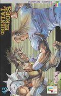 Oriental Heroes (1988) 43