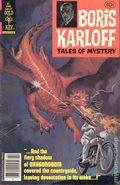 Boris Karloff Tales of Mystery (1963 Gold Key) 97