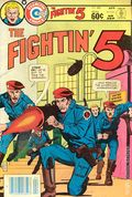 Fightin' Five (1964) 45