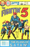 Fightin' Five (1964) 49