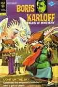 Boris Karloff Tales of Mystery (1963 Gold Key) 57