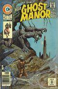 Ghost Manor (1971) 29