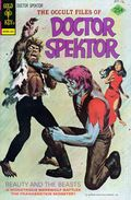 Occult Files of Doctor Spektor (1973 Gold Key) 12
