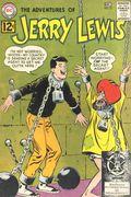 Adventures of Jerry Lewis (1957) 73