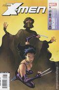 New X-Men (2004-2008) 36