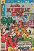 Archie at Riverdale High (1972) 63