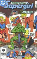 Supergirl (1982 2nd Series) 16