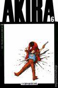 Akira (1988) 6