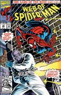 Web of Spider-Man (1985 1st Series) 88