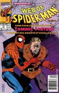 Web of Spider-Man (1985 1st Series) 71