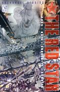 Red Star (2002 2nd Series) 2
