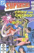 Supergirl (1982 2nd Series) 2