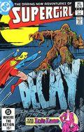 Supergirl (1982 2nd Series) 3